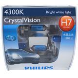 PHILIPS CRYSTAL VISION 4300K - H7 [12972CV] - Lampu Mobil